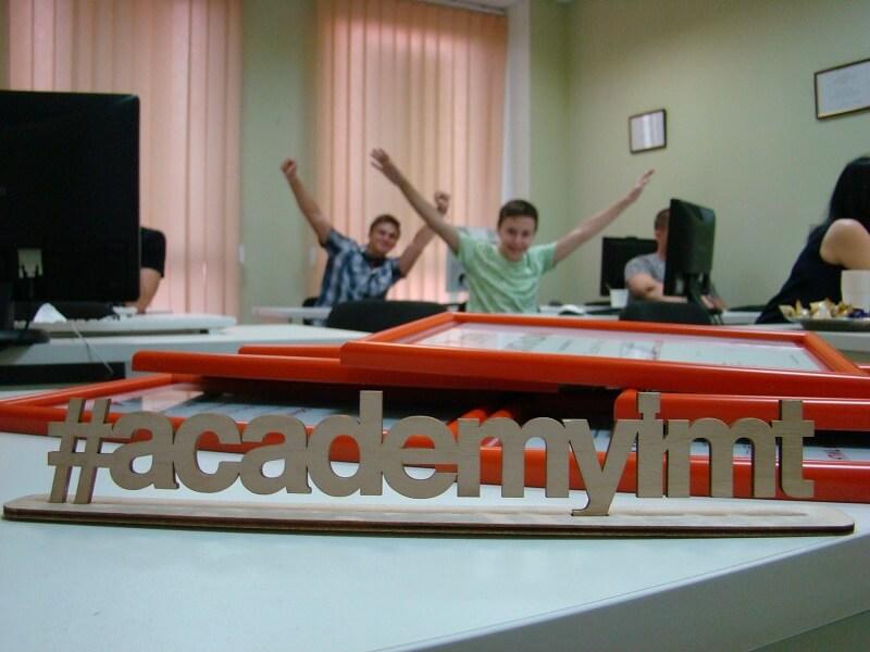 Летние курсы в Запорожье для школьников